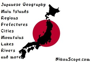 Japanese Geography Locations Quizzes and Maps