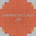 Japanese Class.jp is a great free language learning resource