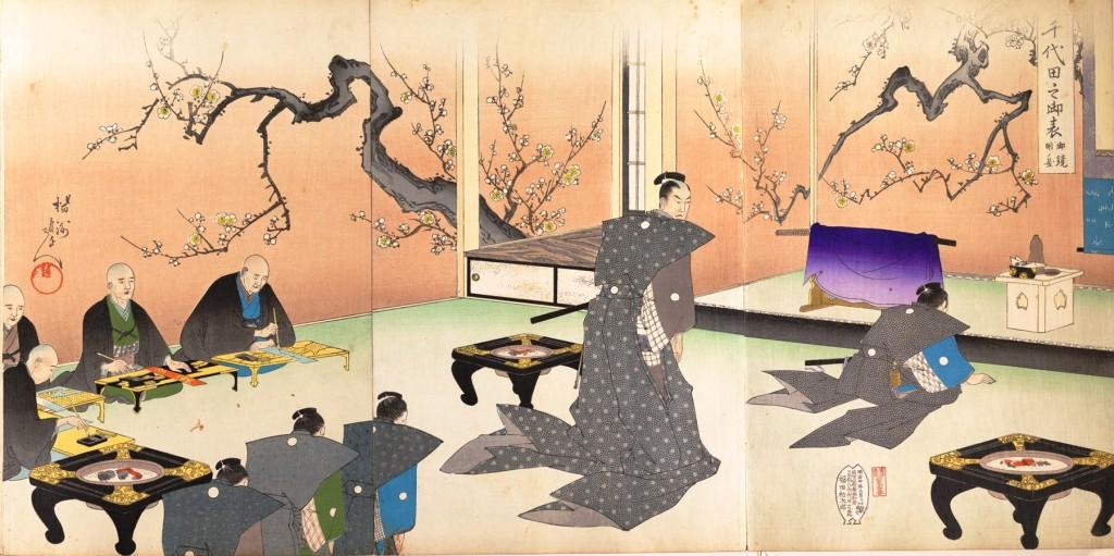 Shinto and Temple Sake Celebrations Kagami Mochi Kagami Biraki