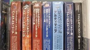 Want to Learn Japanese through Book Learning?