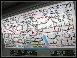 The Japanese Metro Transit System in Tokyo