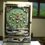 1974 Nishijin Pachinko Machine