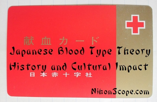 Japanese Blood Type History and Cultural Impact
