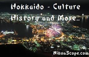 Learn the history of Hokkaido