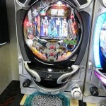 What the Japanese now know as a Pachinko Machine Arcade Game
