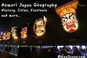 Aomori Nanbu and Tsugaru Clan Regions Geography and More