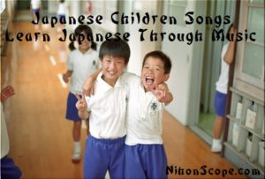 Learn Japanese through Music