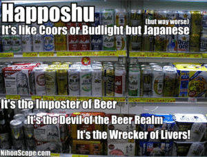 The Shittest Beer in Japan Happoshu at Nomihodai