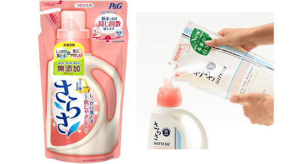 Pink Brand of detergent in Japan