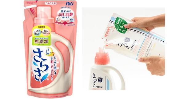 Pink Brand of detergent in Japan