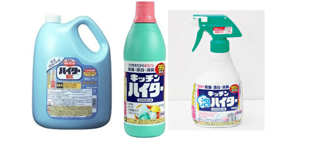 A popular cleaning product in Japan