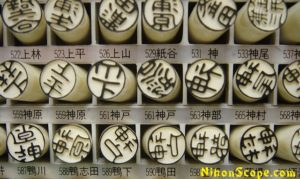 A Bunch of Hanko Stamp in Slots