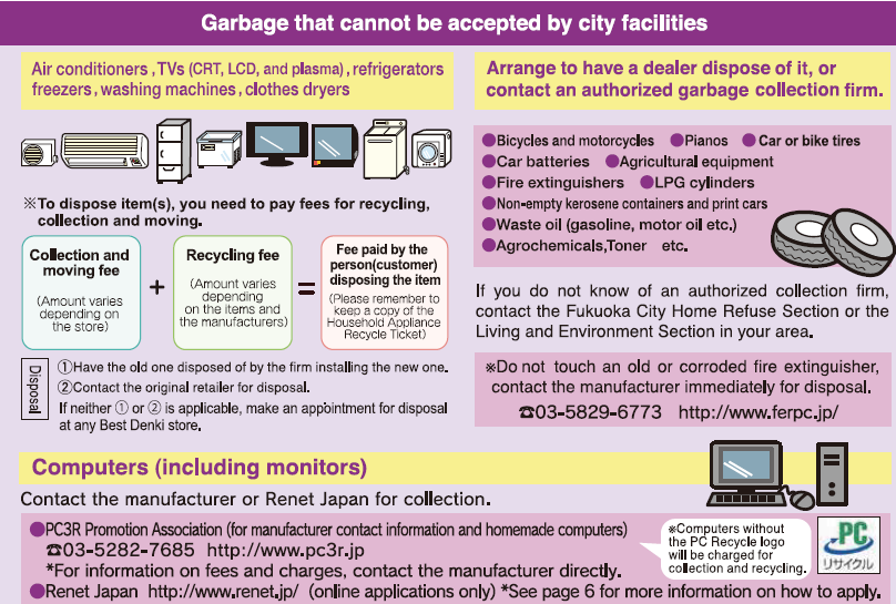 Garbage that's not allowed in facility