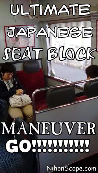 Seat Blocking on Trains
