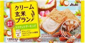 ココナッツアーモンド Japanese healthy snack alternative to poptart breakfast