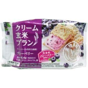 are pop tarts healthy for breakfast Japanese Blueberry Granola Sandwich biscuits