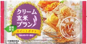brown rice buran sweet potatoes flavored Japanese healthy snack