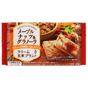 healthy alternative to cookies Japanese Cream Puffed Granola Sandwich Snack Maple Flavored