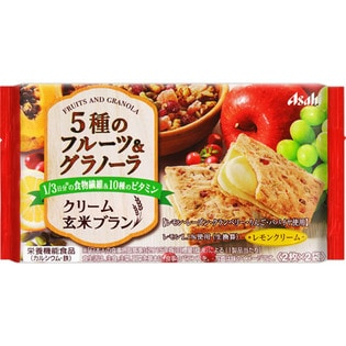 healthy toaster pastries lemon flavored Japanese granola cream puffed sandwich cracker biscuits