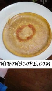 Rice Cooker Dutch Pancake Bottom
