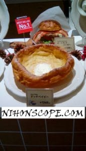 Japanese Dutch Baby Pancake Restaurant Display Picture