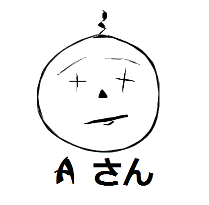 All Hail A San Japanese Fluency God