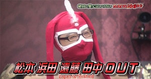 stream power range gaki no tsukai episodes here