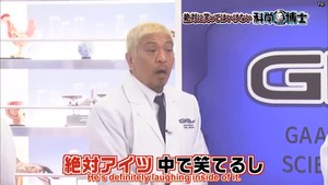 we host no laughing science lab team gaki videos
