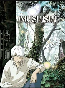 stream mushishi episodes for free online