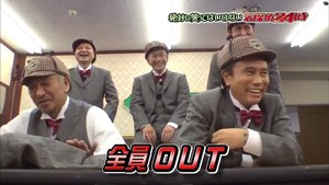 watch full detective agency team gaki no tsukai online here on nihon scope for free