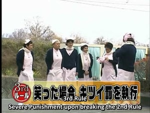 you can watch downtown no gaki no tsukai's hospital no laughing series here free and streaming