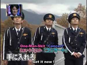 gaki no tsukai police station series online in full and subbed