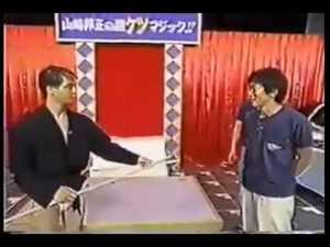 subbed free online yamazaki ass magic gaki no tsukai full