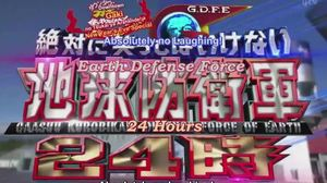 watch defense force downtown no gaki no tsukai stream english subbed