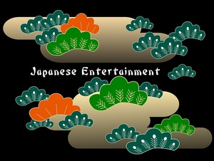Japanese Entertainment image